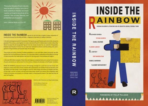 Inside-The-Rainbow-BOOK-SAMPLE-1-1-600x432