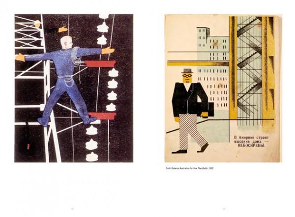 Inside-The-Rainbow-BOOK-SAMPLE-1-27-600x442