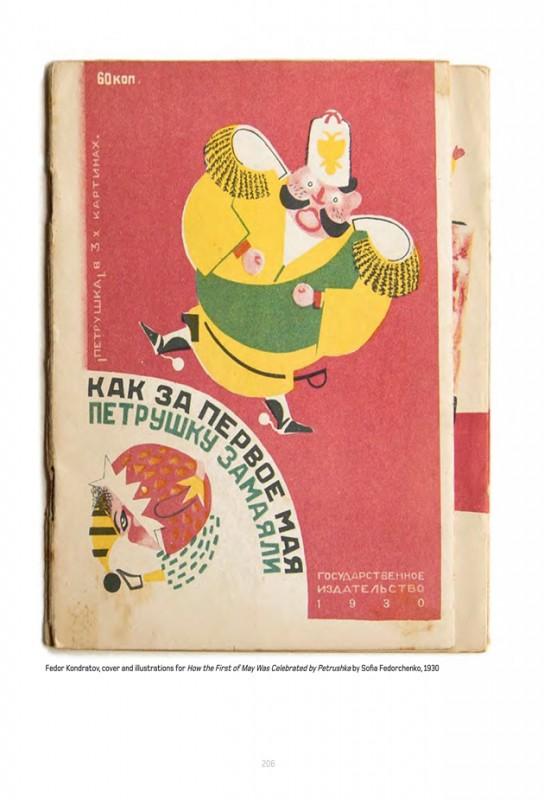Inside-The-Rainbow-BOOK-SAMPLE-1-43-544x800