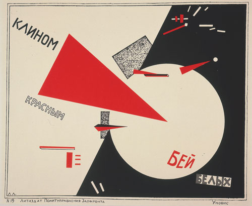 el_lissitzky_klinom_krasnym_bej_belych,_beat_the_whites_with_the_red_wig_web500