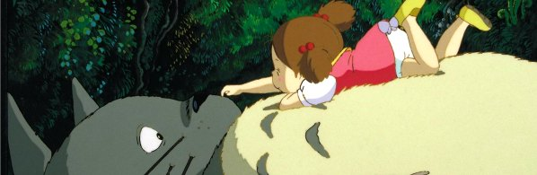 MY NEIGHBOUR TOTORO 598x195