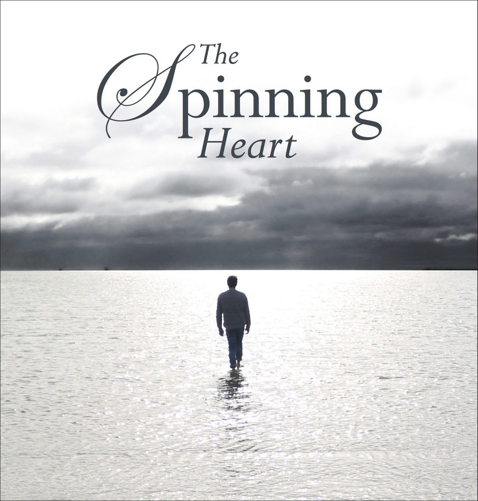 spinning-heart2-e1483828124167-002